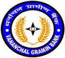 Vananchal Gramin Bank Office assistant,officers Jobs Recruitment 2017-2018 Vananchal Gramin Bank Vananchal Gramin Bank Logo