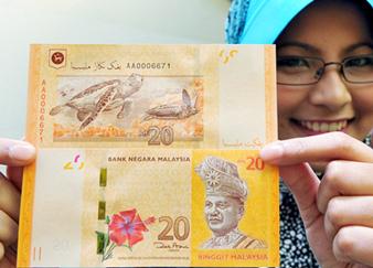 sử dụng đồng tiền RM khi du lịch Malaysia