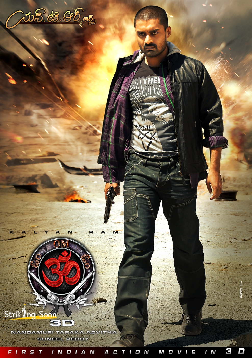 Kalyan Ram Om Movie Wallpapers Posters
