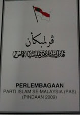 PERLEMBAGAAN