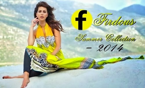 Firdous Exclusive Spring Lawn Collection 2014