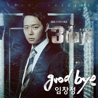 Lirik Lagu: Lim Chang Jung - Goodbye (OST Three Days)