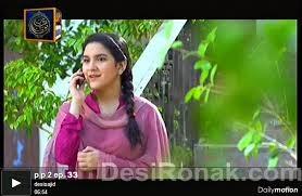 pyaray afzal episode 28 hd