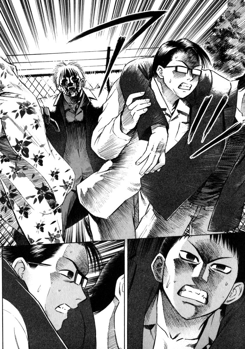 Higanjima chap 8 page 6 - IZTruyenTranh.com