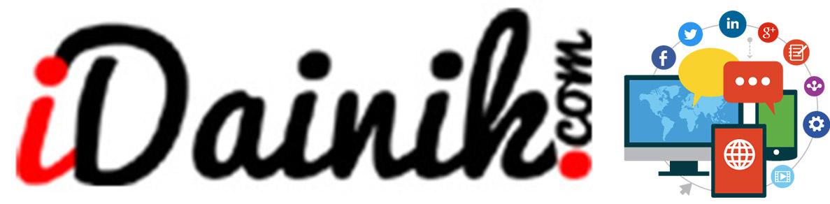 iDainik.com
