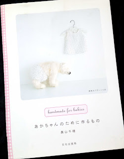 'handmade for babies' book, cover