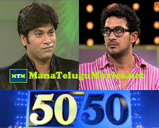 Omkar 50-50 Game Show with TV Artist Prayaga Ramesh -11th Aug