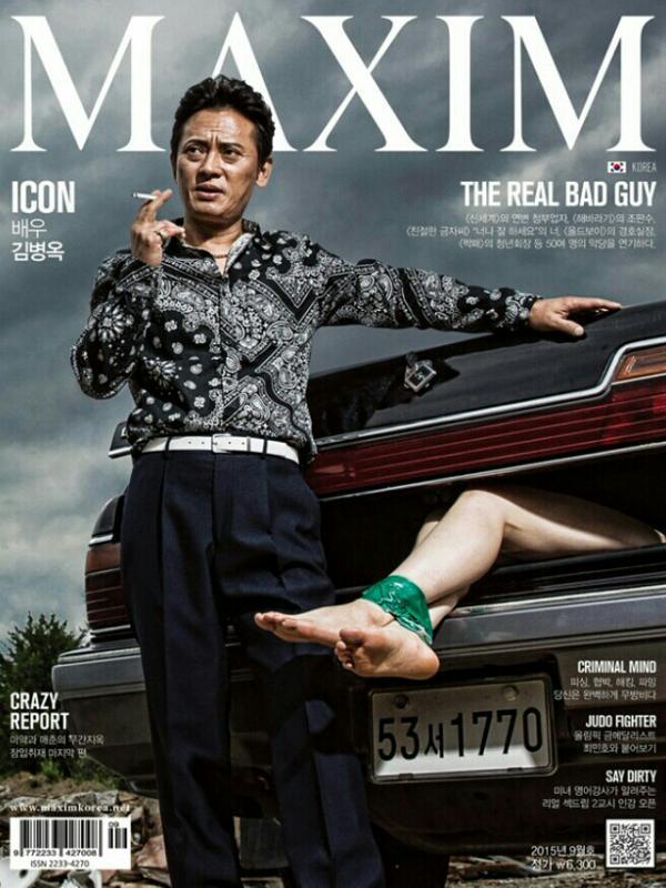 Portada sexista de la revista coreana Maxim