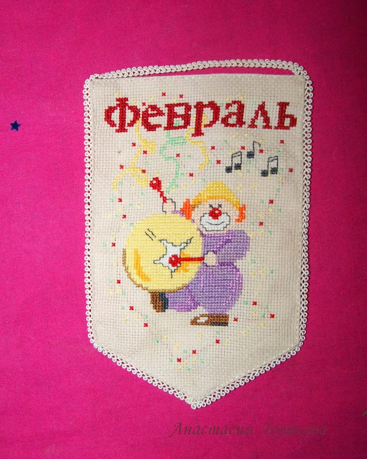 http://nastushin.blogspot.ru/2014/02/sal.html