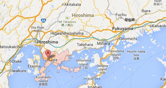JET Diary JET Placement Hiroshima Prefecture Kure City Kurahashi