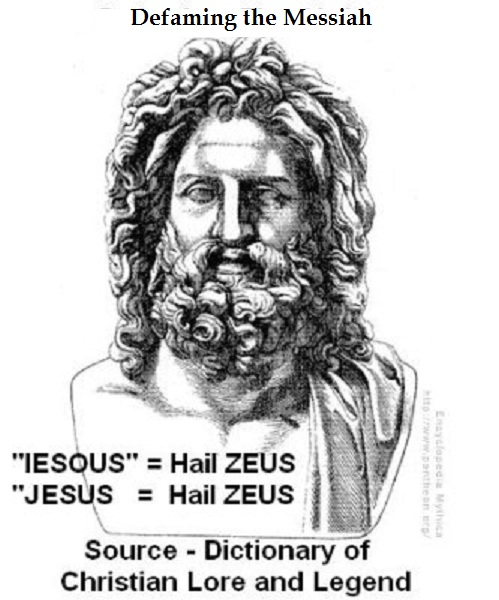 birthday of zeus