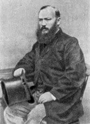 Портрет Александра Николаевича Островского