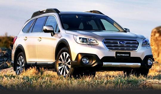2017 Subaru Outback Hybrid