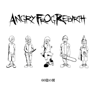 60 Oku no Tsubasa (60億の翼) by ANGRY FROG REBIRTH