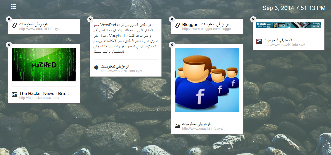 حفظ النصوص و الصور والروابط في صفحة التبويب الجديدة مع DashNotes