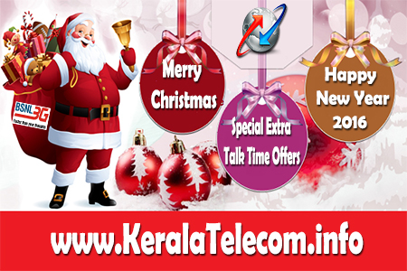 BSNL announced  Christmas and New Year 2016 Special Extra Talk Time Offers for all Prepaid Mobile Customers across India