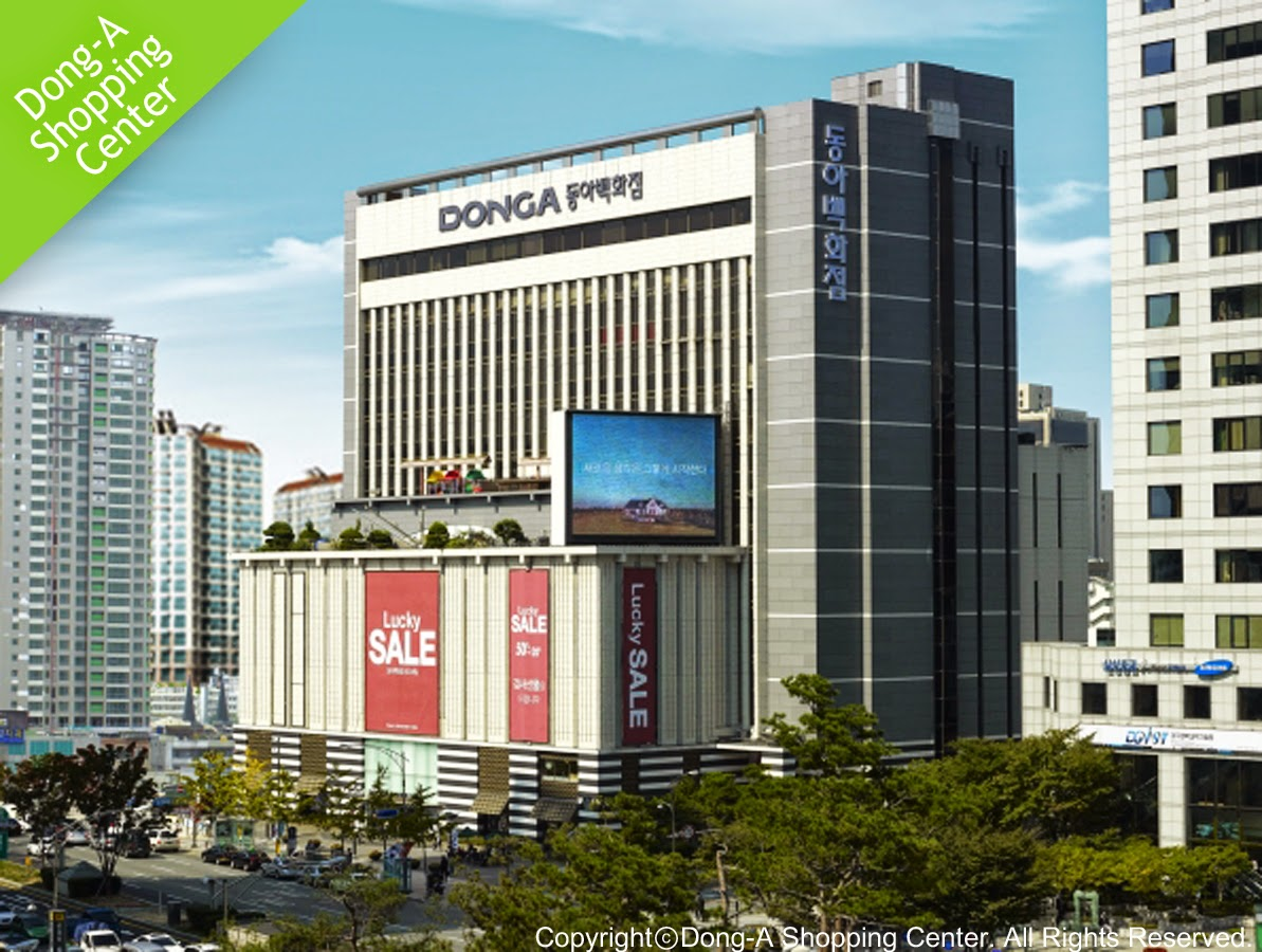 Shopping Areas in Daegu-Dong-A Shopping Center, Jung-gu