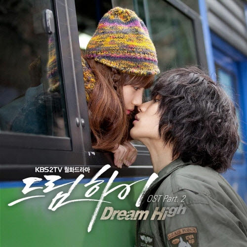 http://3.bp.blogspot.com/-b97nJl62NLk/TcIbUYt5E6I/AAAAAAAAASY/Bv0Ey6x3sMs/s1600/sunye-dream-high-ost-part-2.jpg