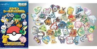 Pokemon Seal Chips Gum Ensky