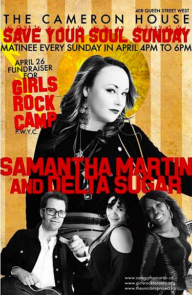 Samantha Martin @ The Cameron House, Sunday, 4pm