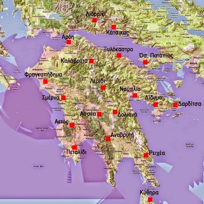 Από αναβολή σε…αναβολή του switch off της Πελοποννήσου