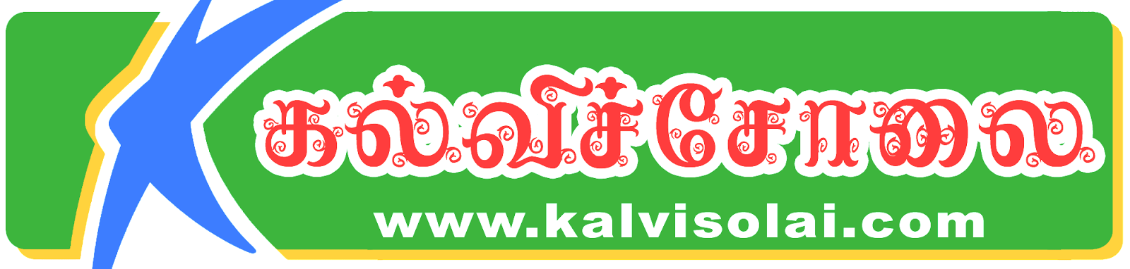 KALVISOLAI.IN | KALVISEITHI
