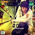 M VCD Vol 44