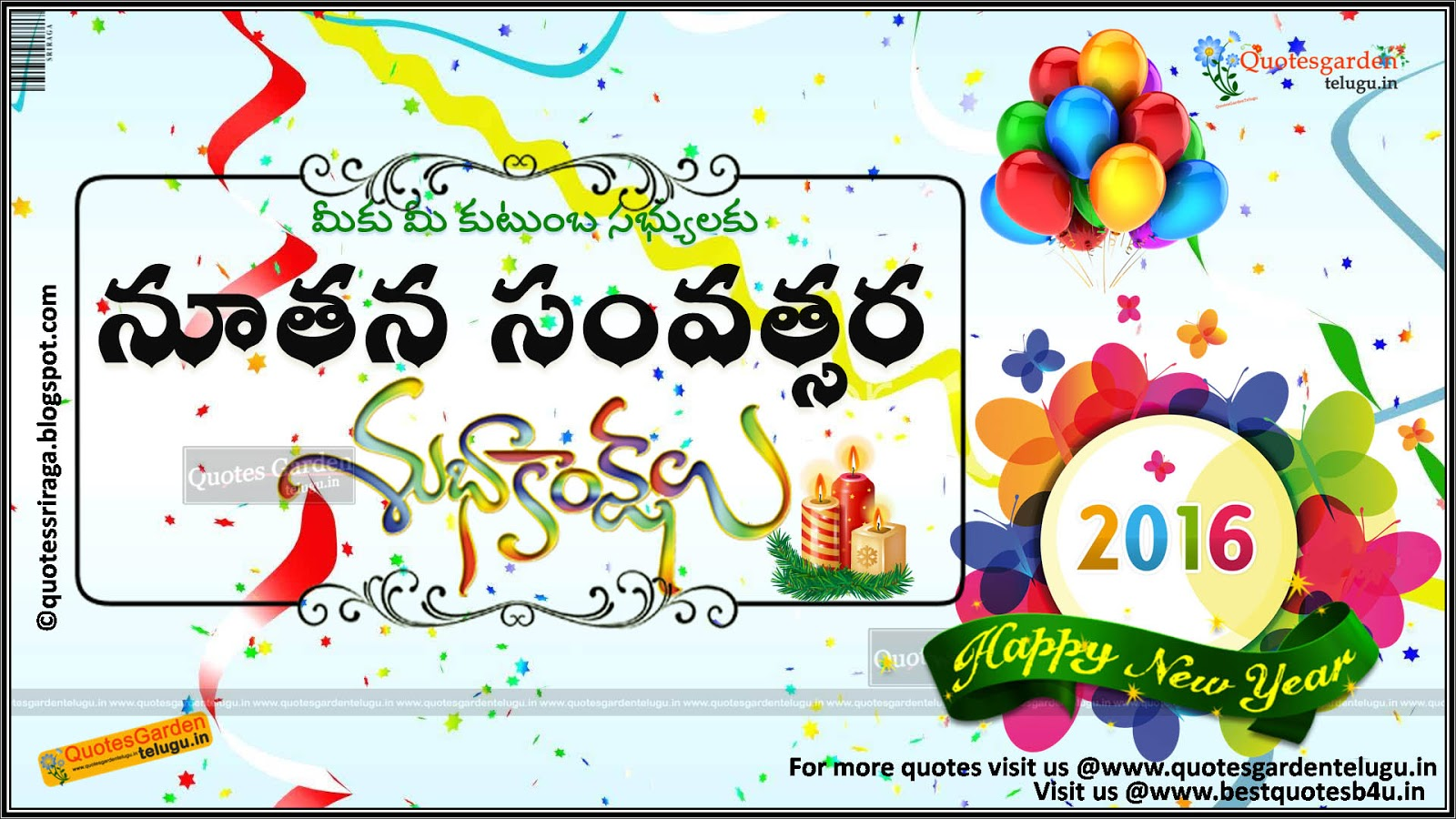 Nice Happy New Year Telugu Greetings Wallpapers Quotes Garden