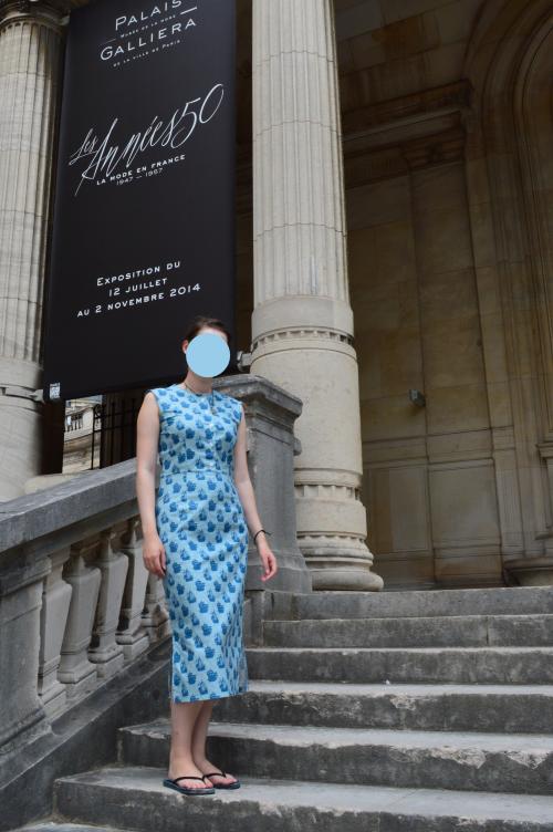outfit, ootd, Paris, navy, blue, sail, 1950s, Galliera, diy, handmade, dress