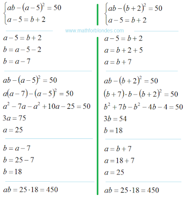 How to find the area of a rectangle. Decision. Mathematics for blondes. www.mathforblondes.com