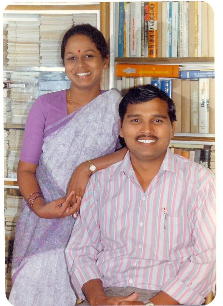 With Sangita and Books..