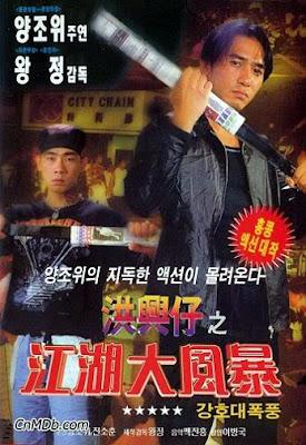 Người Trong Giang Hồ 12 - Giang Hồ Đại Phong Ba - Young And Dangerous 12 - War Of The Underworld