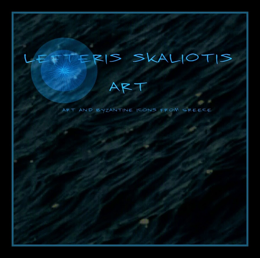 The Art of Lefteris Skaliotis
