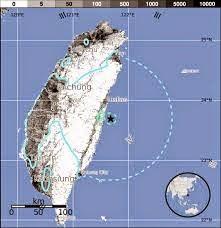 SISMO DE 6,0 GRADOS SACUDE TAIWAN, 23 DE MARZO 2015