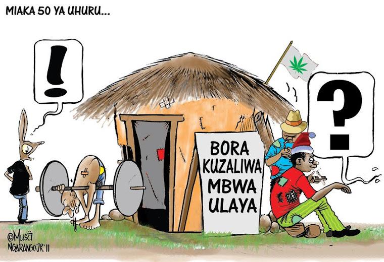 Choka Mbaya