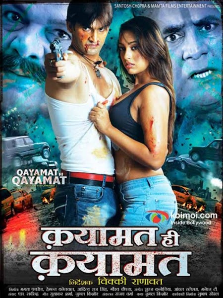 Qayamat Hi Qayamat (2012) Movie Poster