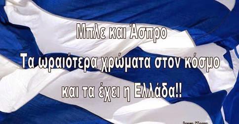 ΟΜΑΔΑ ΥΠΟΣΤΗΡΙΞΗΣ EI-E.N.D ΚΥΠΡΟΣ