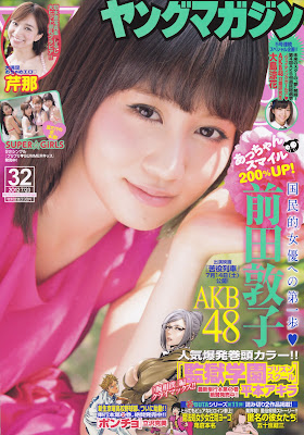 Young Magazine 2012 No.32