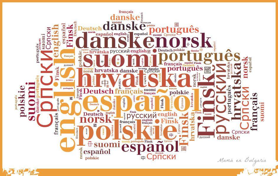 Los resultados del examen de idioma ruso se la conoce