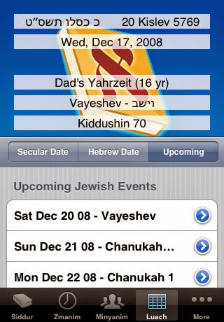 RustyBrick's Jewish Calendar (Luach) mobile app with a siddur (prayer book) included