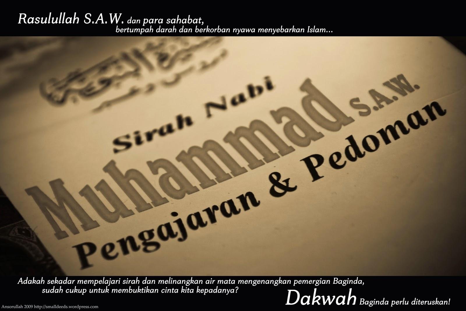 4 Permintaan Rasulullah SAW Pada Siti Aisyah Sebelum Tidur