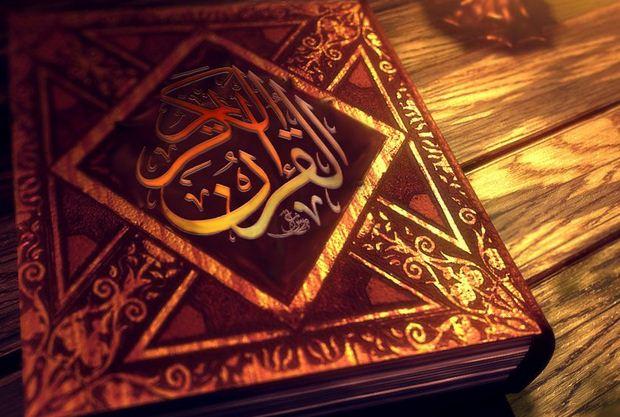 Tiga Tahap Al-Quran Diturunkan oleh Allah SWT