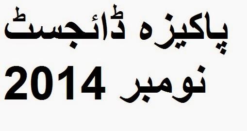 http://books.google.com.pk/books?id=iX0VBQAAQBAJ&lpg=PP1&pg=PP1#v=onepage&q&f=false