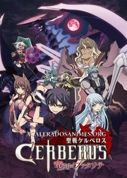 Seisen Cerberus: Ryuukoku no Fatalites episodios online legendados