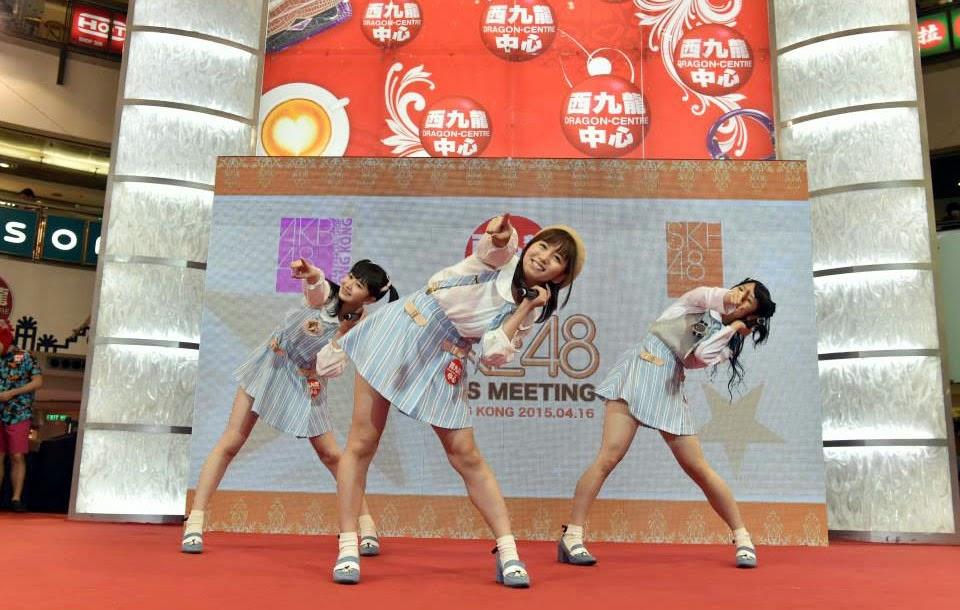 Pertunjukan Ego Yuna Oba Mina dan Takayanagi Akane Dalam Event Jumpa Fans di Hongkong