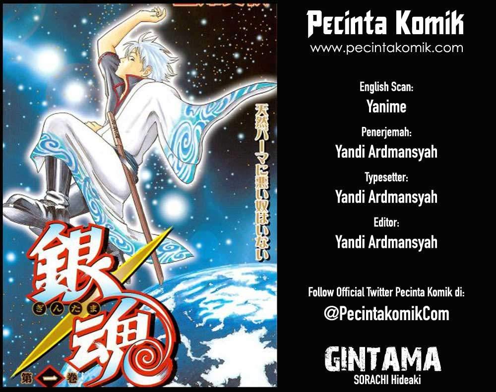 Dilarang COPAS - situs resmi www.mangacanblog.com - Komik gintama 076 - chapter 76 77 Indonesia gintama 076 - chapter 76 Terbaru 1|Baca Manga Komik Indonesia|Mangacan