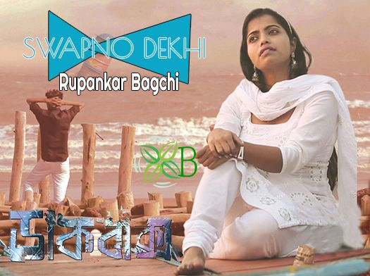 Swapno Dekhi from Dakbaksho by Rupankar