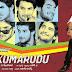 Sukumarudu (2013) Telugu Movie Songs - Listen Online