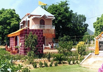 Orissa ashram of Jagadguru Kripaluji Maharaj