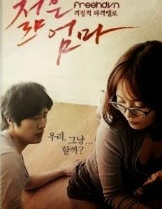 Phim Se Loan Luan Me Con